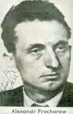 Alexander Prokhorov autograph Nobel Prize in Physics (1964), signed photo