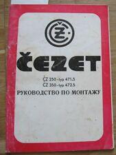 Russian Book Structure Motorcycle Cezet knot detail Repair Catalogue CZ 350 250