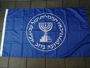 Israel Mossad Flag 3X5FT