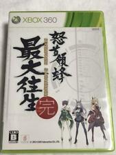 DoDonPachi Saidaioujou game soft XBOX 360