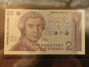 Billet de Banque de la Croatie