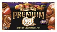 Ezaki Glico Premium Ripe Curry Hot Medium Mild 160g F/S Japan