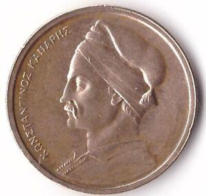 1 Drachma 1978 Greece Coin KM#116 - Konstantinos Kanaris