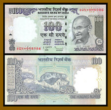 India 100 Rupees, 2011 P-105 Replacement Star Letter R Low Serial (Au)