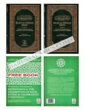 Riyad-us-Saliheen (2 Vol. Set HB) With Free Sharah Riyadh Al-Saaliheen