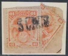 "BOLIVIA 1878 ARMS & LAW Sc 21 SINGLE & BISECTED ON PIECE ""S.CRUZ"" S/L CANCEL"