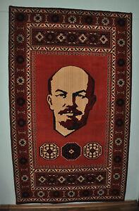 """LARGE 4'10""""x8'1"""" RUG CARPET Soviet USSR Russian vintage portrait LENIN painting"""