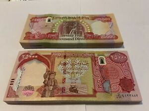 100,000 New Iraqi Dinar - 2018 - 4 x 25,000 IQD - 1/10 Million in Iraq Money