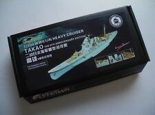 Flyhawk 1/350 FH350002 IJN Heavy Cruiser Takao for Aoshima