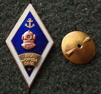 Russian ARMY NAVY  DIVER  BADGE pin     Andrew/' s flag   #9