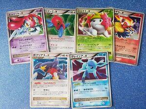 2007/08 Japanese Pokemon Lv.X Holofoil Bundle dp1 p4 p5 Promo 1st Edition cards