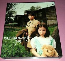 JAY CHOU 周杰倫 ZHOU JIE LUN: 七里香 (2004 / MALAYSIA )   CD+VCD