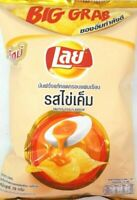 Lays Fried Potato Chips Tasty Original Flavor Mix With Salted Egg Taste 70g