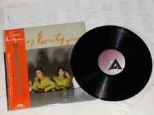 CIRCUS Circus Boutique LP Vinyl 1979 Japan Soul Pop * RARE