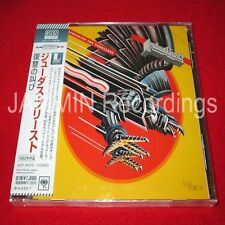 JUDAS PRIEST - SCREAMING FOR VENGEANCE - JAPAN BLU-SPEC 2 - CD