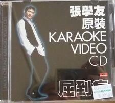 Jacky Cheung 张学友- 屈到病 (Karaoke VCD)