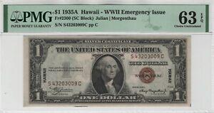 1935 A $1 Silver Certificate Hawaii Overprint FR.2300 SC BLOCK PMG CH UNC 63 EPQ