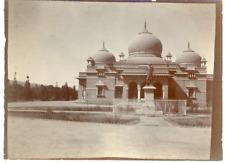 India, Indian Palace  Vintage silver print. Tirage argentique d'époque