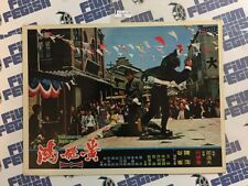 The Master of Kung Fu Set of 2 Original Lobby Cards [LCM188]