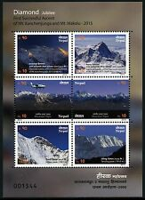 Nepal 2015 Berge Gebirge Erstbesteigung Mt. Makalu Mt. Kanchenjunga Block 10 MNH