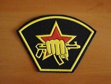 Russian Special Forces Spetsnaz Red Star AK-47 Patch