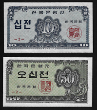 South Korea(2) Bank Notes 10 Jeon 1962 P 28 And 50 Jeon 1962 P 29 Uncirculated