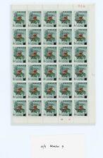 Jamaica 1969 Overprint Varieties & Flaws - 2c SG281, Damaged (9)