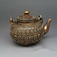 Decorated Old Handwork Copper Carved coin Tea Pot wealth Teapot