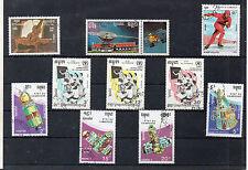 Camboya Valores del año 1985-90 (CQ-711)