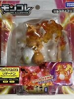 """Pokemon Figure Moncolle """"Gigamax Charizard"""" from JP import ANIME Factory shield"""