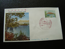 JAPON - enveloppe 1er jour 15/9/1961 (cy68) japan (R)