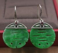 New Real Pure S925 Sterling Silver Jade Jadeite Double 喜 Dangle Earrings
