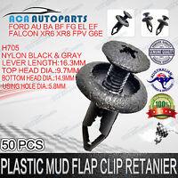 50pcs Fit Ford Plastic Push Type Rivet Retainer Fastener Bumper Bars Pin Clips