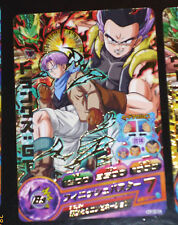 DRAGON BALL Z GT DBZ HEROES PART 2 CARD PRISM CARTE HJ2-50 JM DBH RARE JAPAN NM