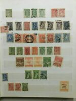 CMAU19) Greece collection from early imperfs to 1973