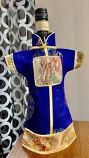 Blue Satin Kimono Wine Bottle Gift Holder