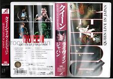 QUEEN Live In Japan JAPAN NTSC VHS APVG-4004 w/INSERT 1992 reissue Free S&H/P&P