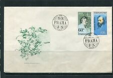 Czechoslovakia 1974 cover, famous people, special cancel. VF