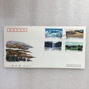 China 1993-9 FDC China Changbai Mountains Stamps 1PCS