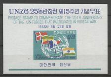 "No: 103540 - KOREA - ""UN FORCES PART. IN WAR"" - AN OLD BLOCK - MNH!!"