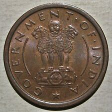 DECENT INDIA 1952 BRONZE ONE PICE COIN (KM# 1.4)