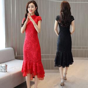 Womens Fishtail Lace Dress Slim Fit Summer Qipao Ball Gown Mermaid Cheongsam