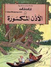 Children Arabic Comic TinTin AND THE BROKEN EAR Herge Tan Tan الأذن المكسورة