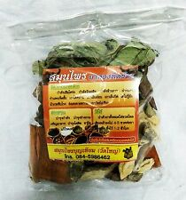 Herbal liquor, Ya dong, Liquor fermented herbal medicine.Thai Beverage. Drinking