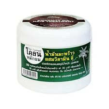 Thai Organic All Natural Ingredients Coconut Treatment For Hair Growth 300ml.