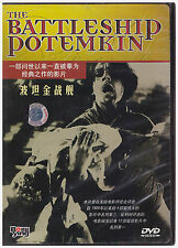 BATTLESHIP POTEMKIN (DVD, Bilingual)