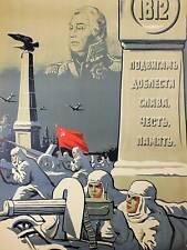 PROPAGANDA SOVIET 1812 WAR BATTLE ANCESTORS INSPIRE PRINT POSTER BB9240