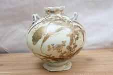 Satsuma Japanese Antique Short Vase Puff Squat Gold Silver Enamel Floral Leaf