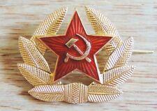 Soviet Russian Army Cockade Visor Hat Pin Red Star Enamel Metal Badge Cap