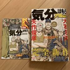 Manga action No.9 by Katsuhiro Otomo Bonus Poster Postcard Newspaper